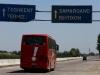 Auf dem Weg nach Samarkand