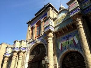 Nationalmuseum Teheran CS