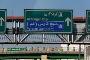 auf dem Weg nach Isfahan AR2