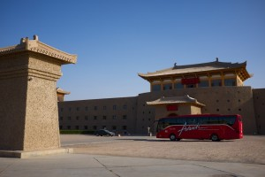 Hotel in Dunhuang